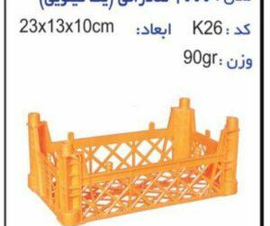تولید انواع سبد و جعبه های کشاورزی کد k26