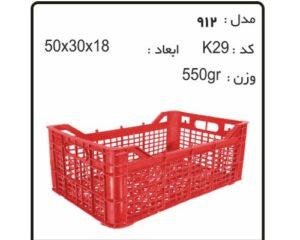 تولید انواع سبد و جعبه های کشاورزی کدk29